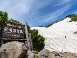 乗鞍_大雪渓スキー (14)