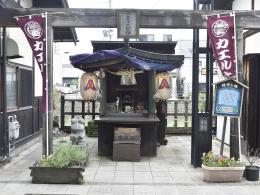 カエル大明神(1)