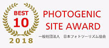 Photogenic Site Award2018