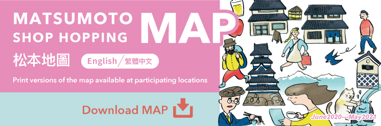Shop Hopping Map