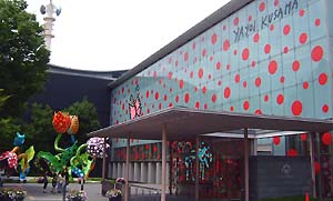 Yayoi Kusama's Works Welcome You in Her Hometown, Matsumoto