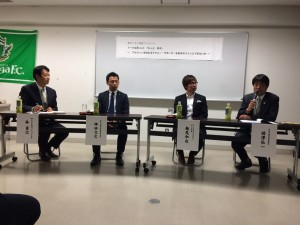 神田松本山雅FC社長、飯尾和也さん迎え「もっともっと、松本」