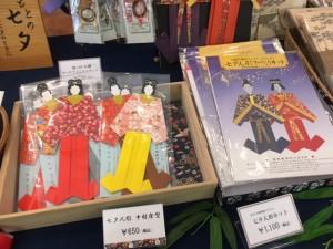 松本市立博物館の七夕コーナー