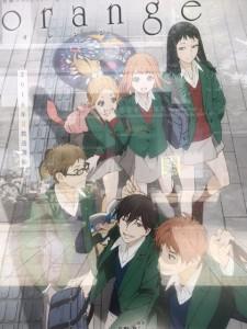 現在放映中アニメ「orange」の舞台は松本です!