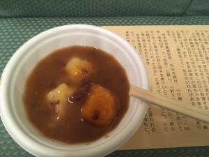 冬至かぼちゃを頂きました!松本市立博物館