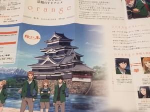 TVアニメ「orange」松本Location MAPが完成しました。