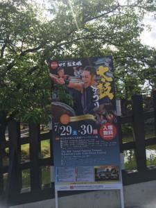 梅雨の晴れ間の国宝松本城