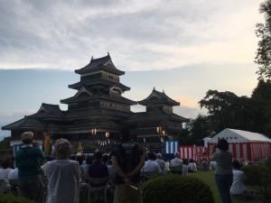【お知らせ】本日開催予定の国宝松本城「薪能」を中止します