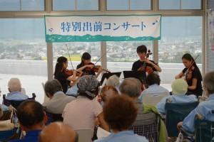 2017/9/4 OMF特別出前コンサート