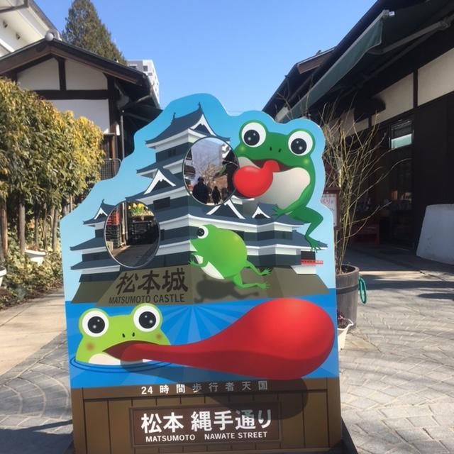 おすすめの☆フォトスポット 松本市街地その2 ナワテ通り