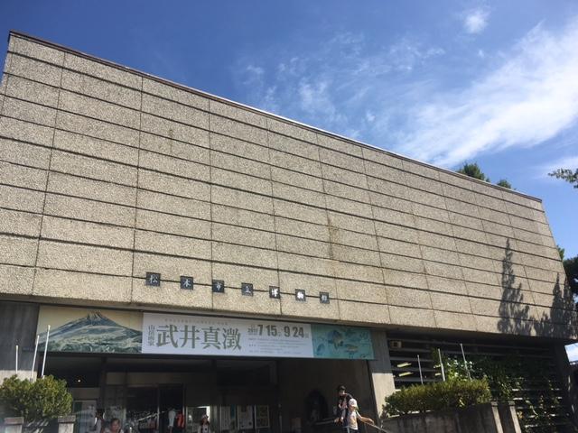 9/21 博物館の日 松本市立博物館へ行きました!