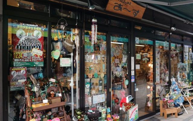 ガラスと雑貨「あーす」自分だけのお土産が作れるお店