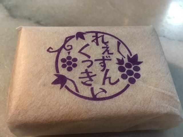 藤むらの「れぇずんくっきい」がブルータス「日本一の手みやげ」バターサンド部門グランプリ受賞!