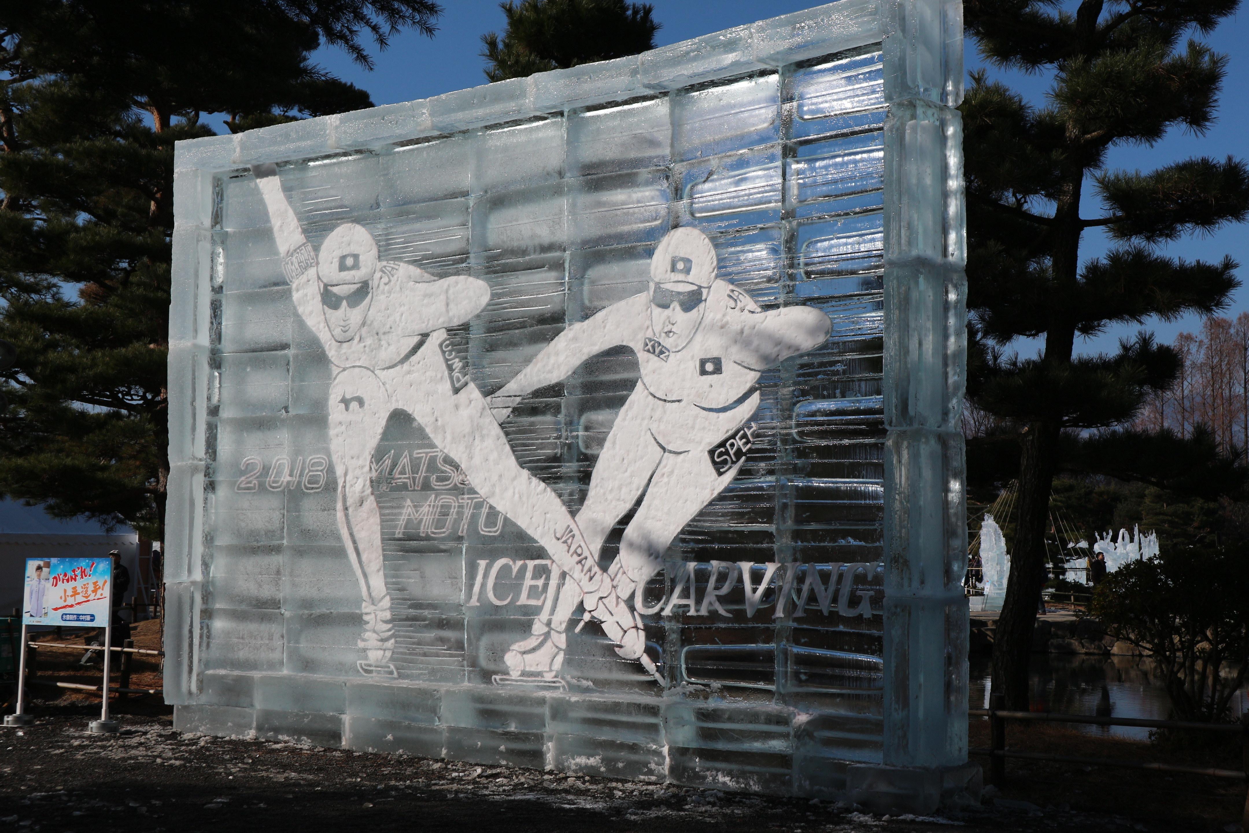 国宝松本城氷彫フェスティバル2018 2日目