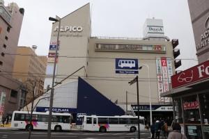 松本站前【ALPICO PLAZA購物廣場】