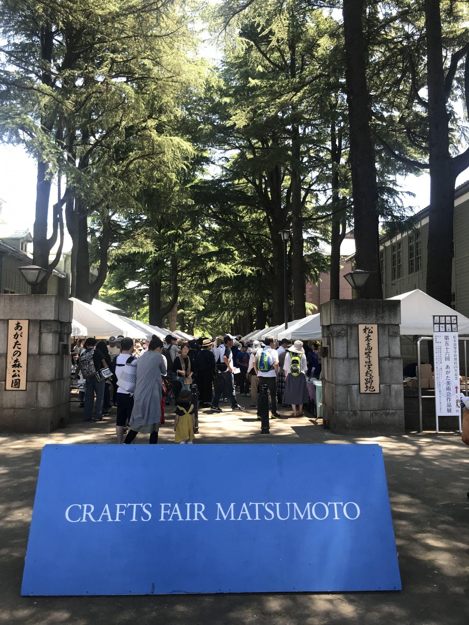 第35回手工藝品博覽會松本
