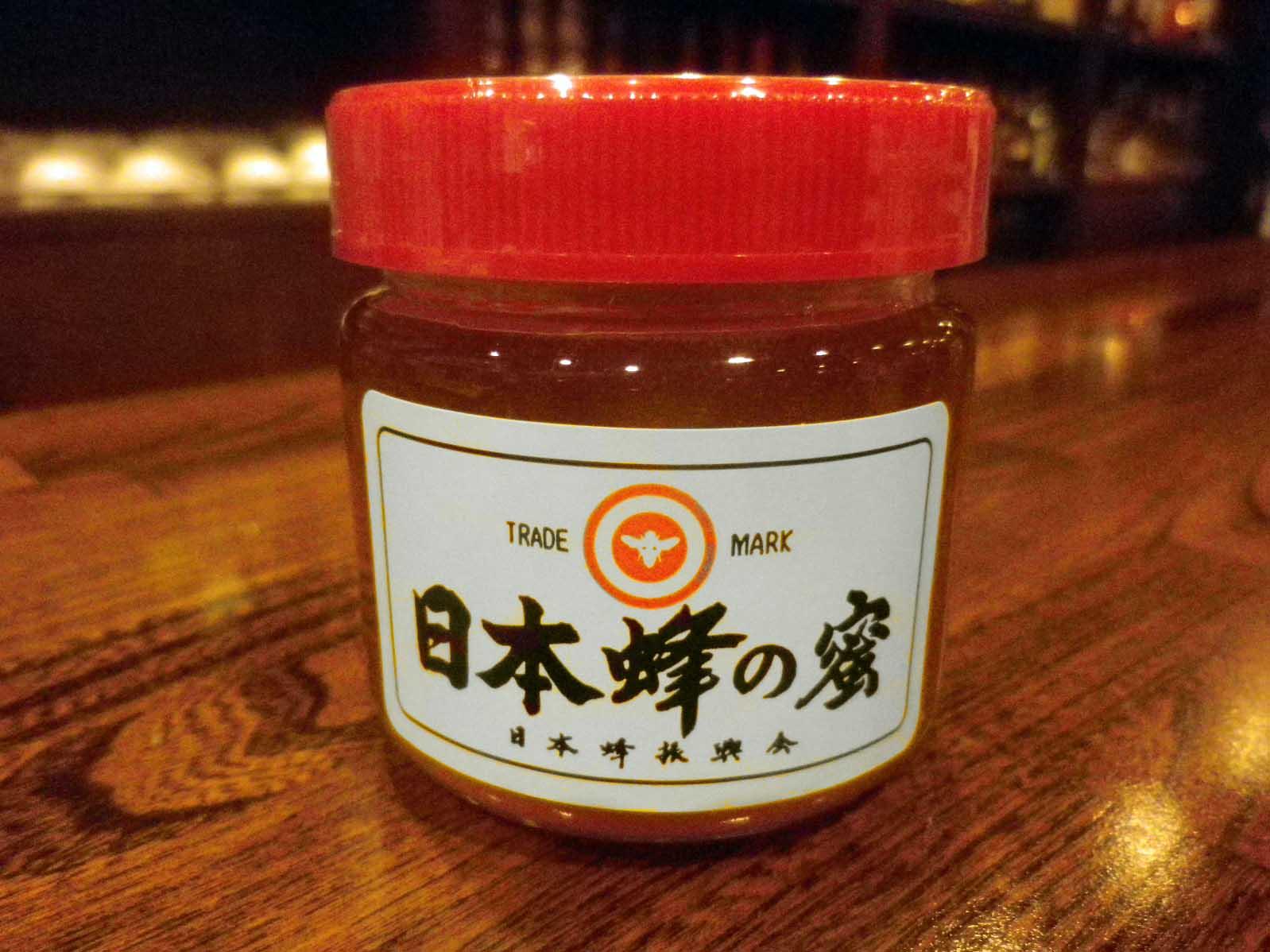 日本蜂の蜜